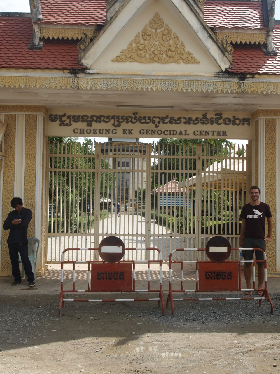 Vor den Killing Fields
